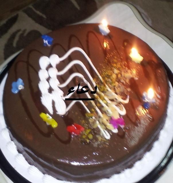 صورة صور تورتة عليها اسم دعاء , كعكات حلوة لاحلي البنات