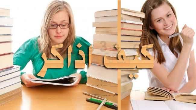 بالصور صور عبارات حلوة لبنات الي يدرسون , اتجمعوا كلمات حلوة للفتيات عن المذاكرة 1095 9