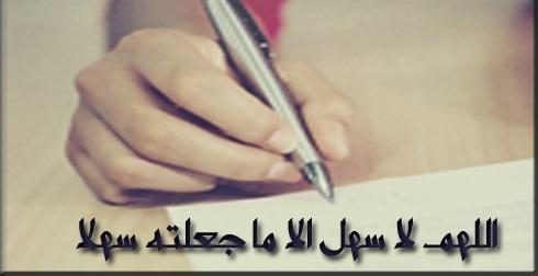 بالصور صور عبارات حلوة لبنات الي يدرسون , اتجمعوا كلمات حلوة للفتيات عن المذاكرة 1095