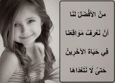 بالصور صور كلمات اطفال , تعالوا نتفرج علي مواليد بكلمات حلوة 1101 1