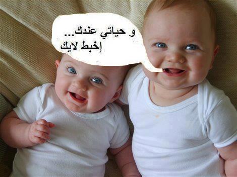 بالصور صور كلمات اطفال , تعالوا نتفرج علي مواليد بكلمات حلوة 1101 3