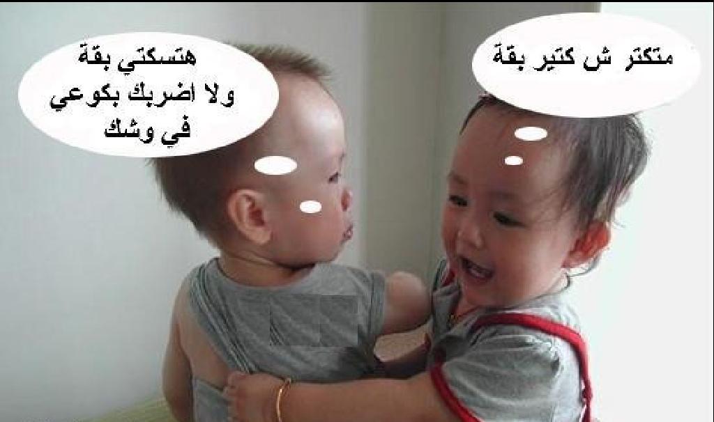 بالصور صور كلمات اطفال , تعالوا نتفرج علي مواليد بكلمات حلوة 1101 4