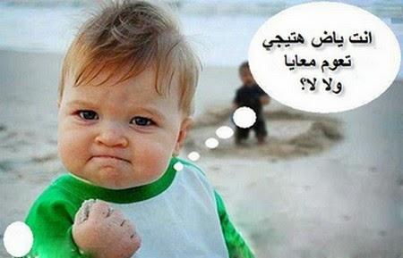 بالصور صور كلمات اطفال , تعالوا نتفرج علي مواليد بكلمات حلوة 1101 6