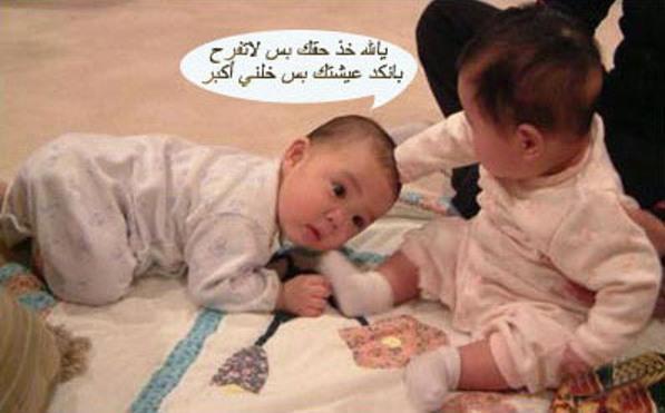 بالصور صور كلمات اطفال , تعالوا نتفرج علي مواليد بكلمات حلوة 1101 7
