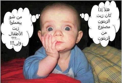 بالصور صور كلمات اطفال , تعالوا نتفرج علي مواليد بكلمات حلوة 1101 8