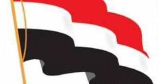 صورة صور علم اليمن , ارفع راسك يا يمنى فانت تاج للجبين