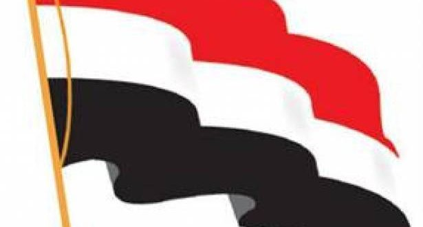 صور صور علم اليمن , ارفع راسك يا يمنى فانت تاج للجبين