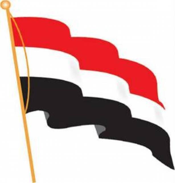 صوره صور علم اليمن , ارفع راسك يا يمنى فانت تاج للجبين