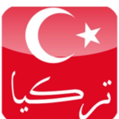 بالصور صور علم تركيا , شعار الدولة العثمانية المميز بالهلال والنجمة