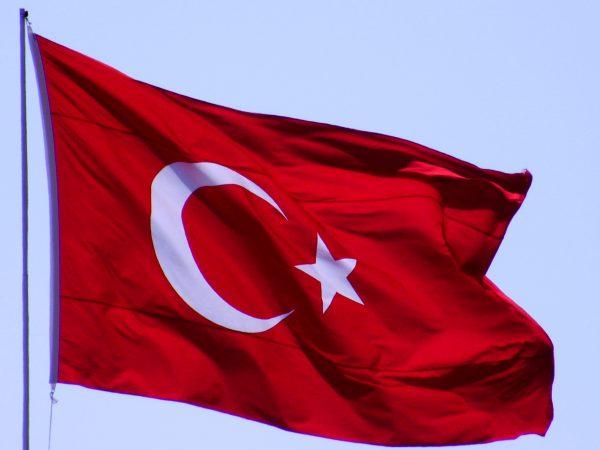 صورة صور علم تركيا , شعار الدولة العثمانية المميز بالهلال والنجمة