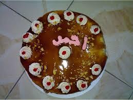 بالصور صور عيد ميلاد احمد , يوم ميلادك يوم سعيد و هنعمل ظيطة و هوليلة 2081 1