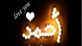 بالصور صور عيد ميلاد احمد , يوم ميلادك يوم سعيد و هنعمل ظيطة و هوليلة 2081 2