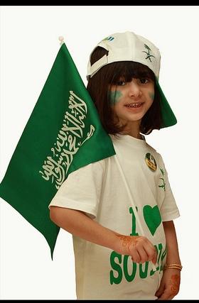 بالصور صور لليوم الوطني , السعودية 2101 16