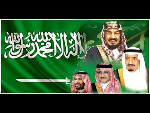 صوره صور لليوم الوطني , السعودية