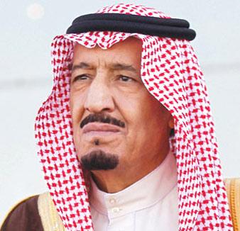 صورة صور لليوم الوطني , السعودية