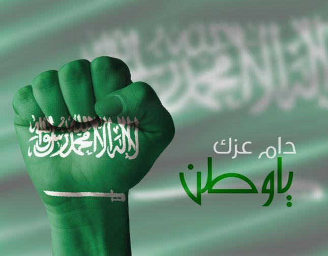 بالصور صور لليوم الوطني , السعودية 2101 9
