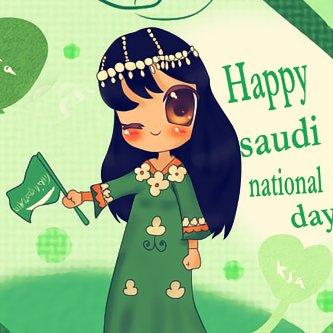 بالصور صور لليوم الوطني , السعودية 2101