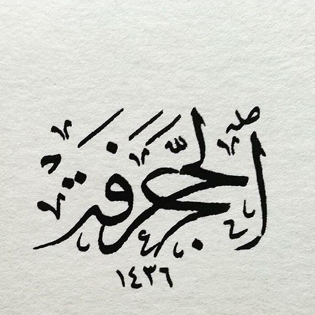 بالصور صور عن يوم عرفه , اليوم المبارك الي بيجتمع فية ملايين المسلمين 2112 1