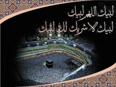 بالصور صور عن يوم عرفه , اليوم المبارك الي بيجتمع فية ملايين المسلمين 2112 5