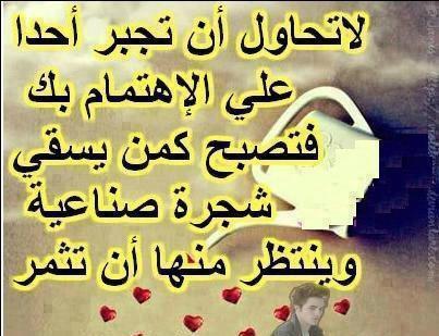 صوره صور جميله مكتوب عليها رسالة , من القلب