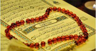 صور يوم الجمعه , اكثروا في هذا اليوم الصلاة علي نبينا