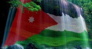 صورة صور علم الاردن , وطن