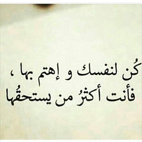 صور صور عن الكرامه , حافظ علي عزة نفسك و عزة وطنك
