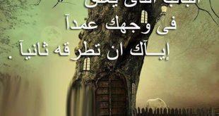 صور عن الكرامه , حافظ علي عزة نفسك و عزة وطنك