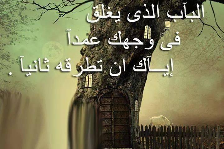 صورة صور عن الكرامه , حافظ علي عزة نفسك و عزة وطنك