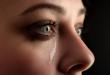 بالصور صور عيون تبكي , جفت دموع العين من كتر بكائك 2333 2 110x75