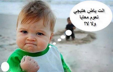 بالصور صور اطفال مضحكه , فرح قلب طفلك و خلية يضحك و يكركر 2347 2