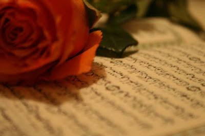 بالصور صور قران كريم , يارب تنور قلوبنا و عقولنا بكتابك الكريم 2348 5