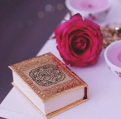 بالصور صور قران كريم , يارب تنور قلوبنا و عقولنا بكتابك الكريم 2348 7