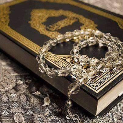 بالصور صور قران كريم , يارب تنور قلوبنا و عقولنا بكتابك الكريم 2348 8
