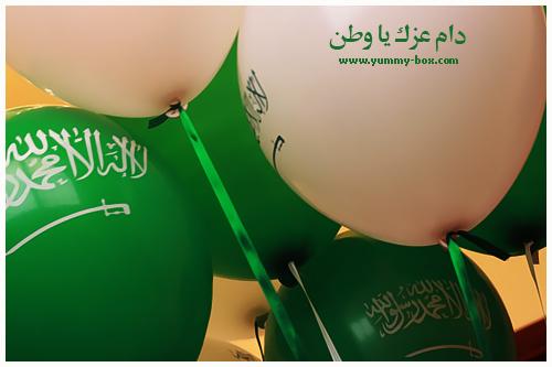 بالصور صور عن الوطن , روحي ودمي فداك يا وطني الغالي 2349 1