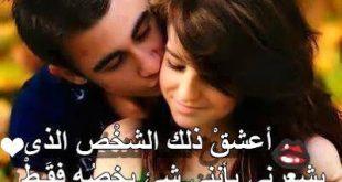 صور صور كلام رومانسي , الحب الحقيقي يكون من القلب ليصل الي القلب