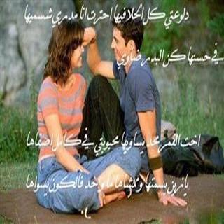 بالصور صور كلام رومانسي , الحب الحقيقي يكون من القلب ليصل الي القلب 2351 5