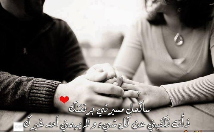 بالصور صور كلام رومانسي , الحب الحقيقي يكون من القلب ليصل الي القلب 2351 6