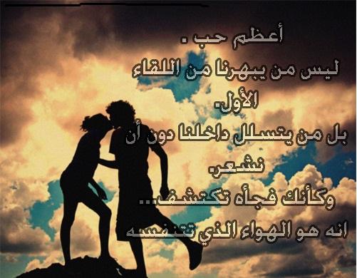 بالصور صور كلام رومانسي , الحب الحقيقي يكون من القلب ليصل الي القلب 2351 7