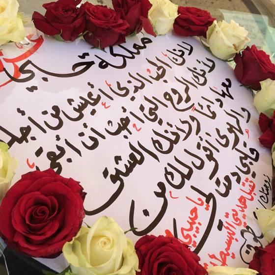 بالصور صور عن عيد الزواج , حبيبي كل عام واحنا ديما في سعادة و حب 2430 5