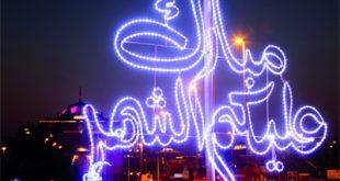 صورة صور زينة رمضان , هل هلالك شهر مبارك علي الامة الاسلامية