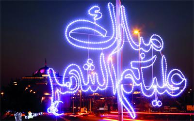 صوره صور زينة رمضان , هل هلالك شهر مبارك علي الامة الاسلامية