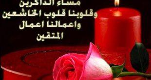 صور مساء النور , مسي علي الحبايب بريحة الورد
