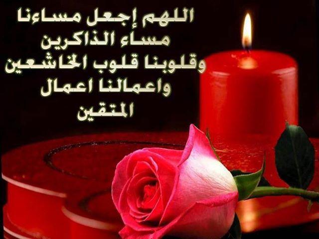 صورة صور مساء النور , مسي علي الحبايب بريحة الورد