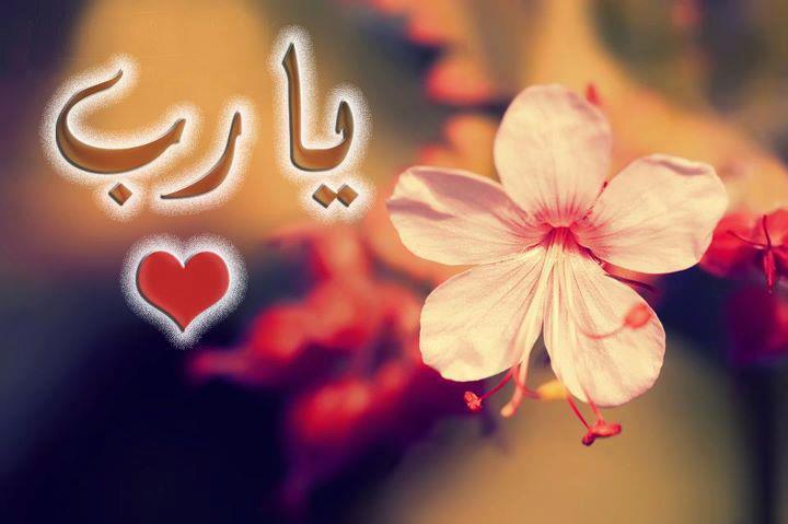 صورة صور خلفيات فيس بوك , لقطات اسلامية متميزة و متنوعة