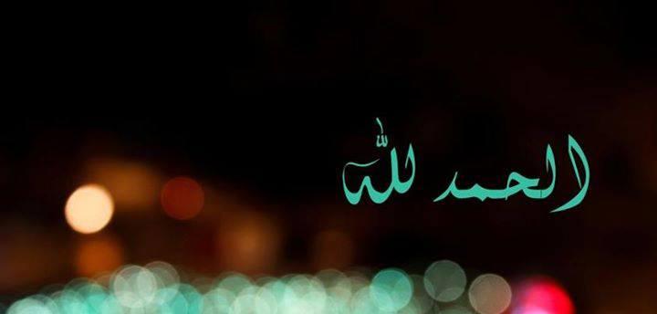 بالصور صور غلاف دينيه , كفرات اسلامية متميزة ومتنوعة 2479 1