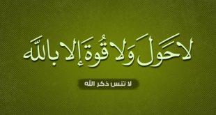 صور صور غلاف دينيه , كفرات اسلامية متميزة ومتنوعة