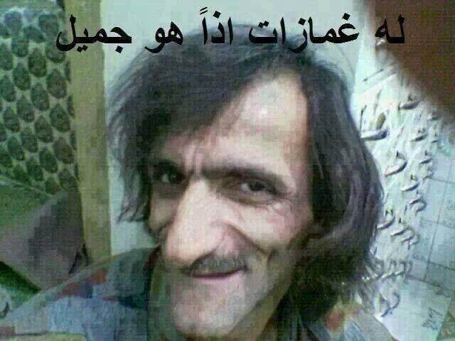 بالصور صور تموت ضحك , اضحك من فضلك الدنيا حلوة 2492 2