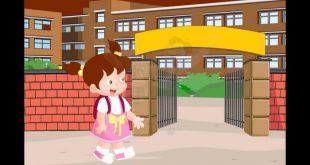 صور عن المدرسة , ايام الصحبة الحلوة وشقاوة الصبا