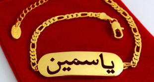 صوره صور اسم ياسمين , من الاسماء التي لها نكهة مميزة